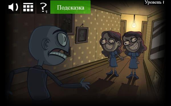 Игра Троллфейс квест хоррор 2