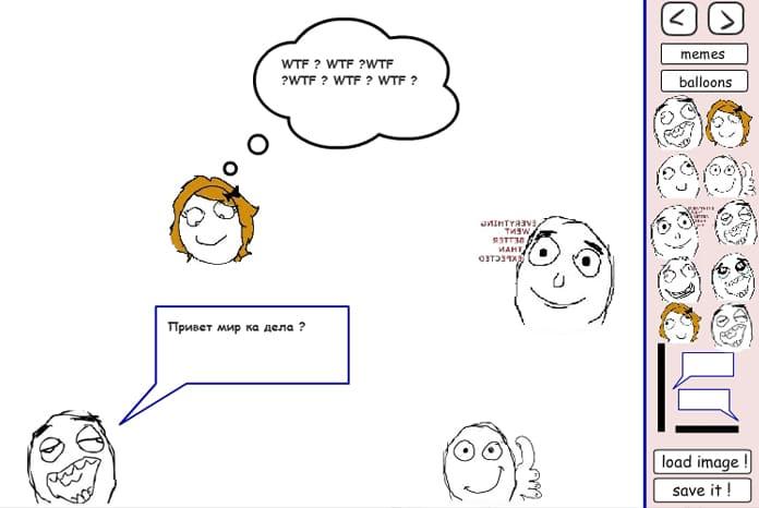 Как создать комикс Троллфейс
