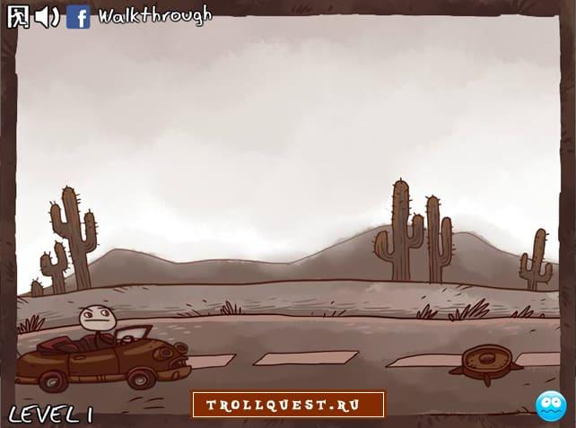 Онлайн игра TrollFace Quest 3